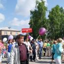 Празднование 90-летия Пировского района 27.06.2014 года